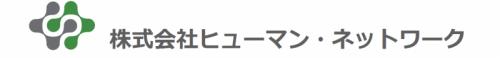 横ロゴ_1