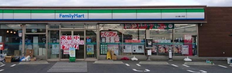 古川鶴ヶ埣店
